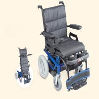 China HB139 Electric Wheelchair wholesale
