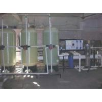 China drinking water purification plant wholesale