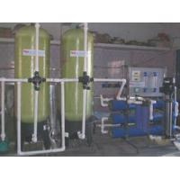 China commercial reverse osmosis plant wholesale