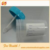 Buy cheap Plastic Stool Container for Laboratory Hospital use from wholesalers