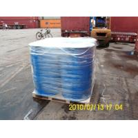 Wholesale Agricultural Silicone Surfactant RH-620 from china suppliers