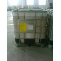 China Agricultural Silicone Surfactant RH-213 wholesale