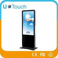 Wholesale Network Floor Stand Digital Signage from china suppliers