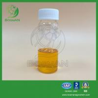 Wholesale Cypermethrin 250g/L EC from china suppliers