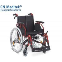 China WHEELCHAIR CN2251LHPQ wholesale