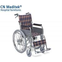Wholesale WHEELCHAIR CN2874LAH-30 from china suppliers