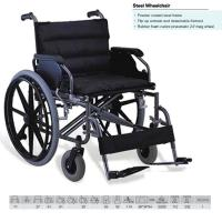 Buy cheap WHEELCHAIR 969b from wholesalers
