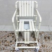 Buy cheap BATHROOM AID shower chair from wholesalers
