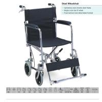 Buy cheap WHEELCHAIR 988 from wholesalers