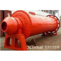 China Cylinder Energy-Saving Overflow Ball Mill wholesale