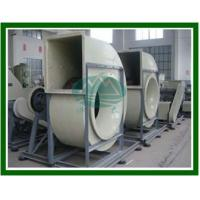 China Waste gas treatment system on sale