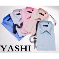 Buy cheap Uniform 2017 Hot Sale Men Professional Long and Short Sleeve Shirt from wholesalers