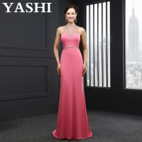 Buy cheap High Neck Backless Sleeveless Evening Dress (SL10284) from wholesalers