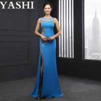 Buy cheap Appliques Backless Sleeveless Evening Dress (SL-752) from wholesalers