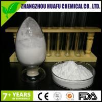 China HF pvp k30 for medical use povidone for medicine wholesale