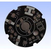 China 1.2MM 2L Aluminum base HASL PCB wholesale