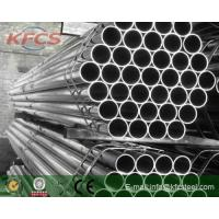 China AISI 410 stainless steel pipe wholesale