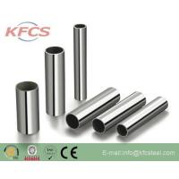 China AISI 410S stainless steel pipe wholesale