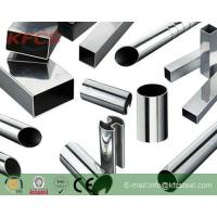 China AISI 405 stainless steel pipe wholesale
