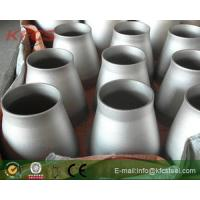 China AISI 403 stainless steel pipe wholesale