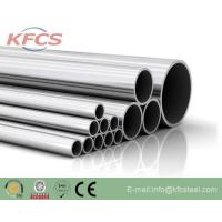 China AISI 329 stainless steel pipe wholesale