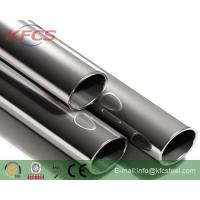 China AISI 321H stainless steel pipe wholesale