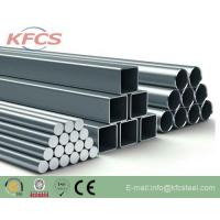China AISI 347 stainless steel pipe wholesale