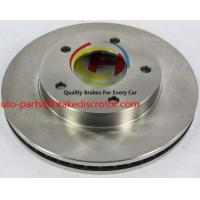 China CADILLAC Eldorado V6 Brake Disc Rotor on sale