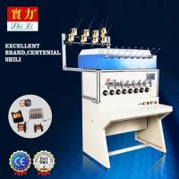 Automatic twisted winding machine