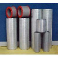 China Oil And Gas Separator Filter wholesale