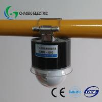 China Zhejiang Type Overhead Line Fault Indicator wholesale