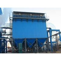 Wholesale Dust removal equipment from china suppliers