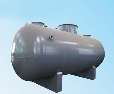 Quality HYS high efficient Reclaimed water process equipment for sale