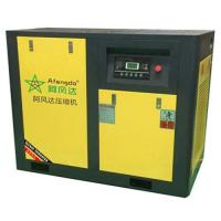 Wholesale 50HP normal frequency screw air compressor from china suppliers