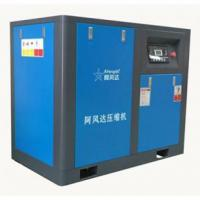250HP normal frequency screw air compressor