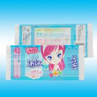 China Toilet paper plastic packaging bag/ center seal bag with good printing on sale