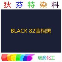 China Metal complexing dye Black 82 wholesale