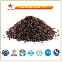 Buy cheap Plantain Seed/Semen Plantaginis/Plantago Asiatica Manufacturer from wholesalers