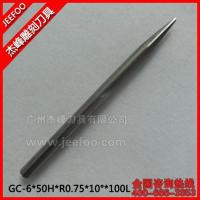 China 6*50H*R0.75*10degree*100L 2 Flutes Micro Grain Carbide End Mills-taper ball nose wholesale