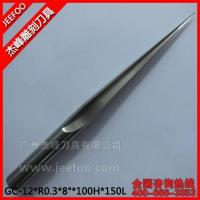 China GC-Tapered cnc router bits ,Taper Router Bits,Taper Engraving Tools wholesale