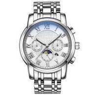 China wholesale stainless steel chain international brands wrist watch wholesale