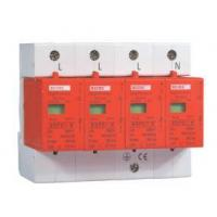China BSPD1 series surge protector wholesale