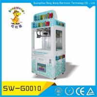 China Indoor Supermarket Games Amusement Cutting Prize Vending Machine wholesale