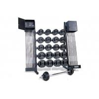 Buy cheap Fashionable Dumbbell Rack For Dumbbell Fast Shipping from wholesalers