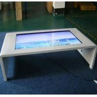 Tea coffee table advertising machine Model:UD-42-95TS