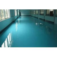 China Epoxy floor paint wholesale