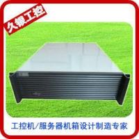 China 3U550L IPC/server chassis on sale