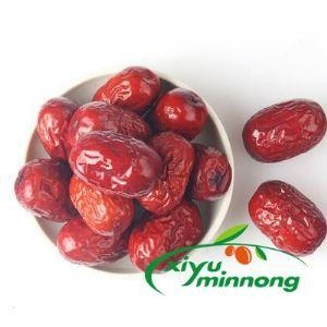 Quality Dried Chinese Red Dates Jujube Dried Fruits Organic Natural Xinjiang Whole Sweet for sale