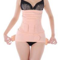 Buy cheap WX-S020 3 in 1 Strip Postpartum Recovery Belt Belly from wholesalers