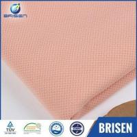 China Polyester Fashion Pink Heavy Jacquard Curtain wholesale